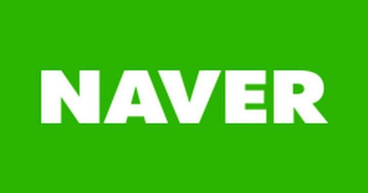 Naver Search Engine - Pengertian search engine